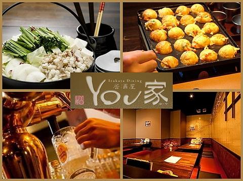 尼崎ハイボール居酒屋★40種類を超えるハイボールをご用意。もつ鍋コースも人気です♪