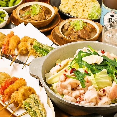 大阪ならではの下町の味とリーズナブルな串揚げメニューをどうぞ!