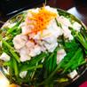串カツ・釜飯 味楽 深井店のおすすめポイント2