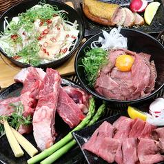 肉料理と食べ飲み放題 個室居酒屋 しゃかろっくのおすすめ料理1