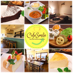 Cafe Smile カフェスマイル 相模原城山の写真