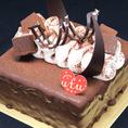 【アニバーサリーコースの選べるケーキ】シャンティーショコラ…人気ケーキショップの、しっとりふわふわチョコレートケーキです。