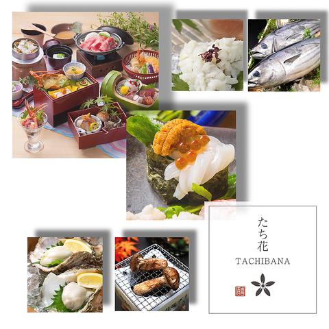 大和八木駅からすぐ。会席料理や宴会が楽しめるお店