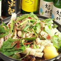 自信があります。本格韓国料理に舌鼓あれ。