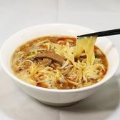 上海菜館 吉川店のおすすめ料理3