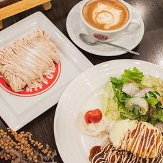 カフェ マリオ シフォン CAFE MARIO CHIFFONのおすすめ料理3