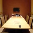 【福寿草】個室テーブル席