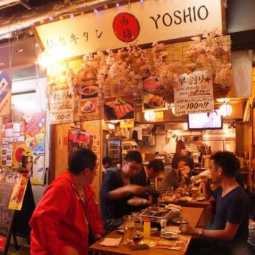仙台牛タン 由雄 YOSHIO 渋谷肉横丁店の雰囲気1