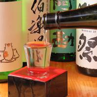 お料理に合う日本酒や焼酎を豊富にご用意しております♪