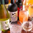 ワイン・カクテル・焼酎・日本酒など充実のドリンクメニュー♪クラフト生ビールの単品飲み放題もございます◎