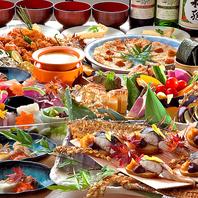 【創作和食】料理長が腕を奮う和×洋をご堪能ください♪