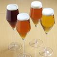 生クラフトビールもお楽しみいただけます!常時4種類のクラフトビールを揃えています。今は香りのよい496、とても飲みやすく女性に大人気!日向夏、ラズベリーを使った色がきれいなジャズベリー、のど越しすっきり東京ホワイトエールがお楽しみいただけます。