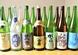 全国ら取り寄せる、厳選した日本酒が毎日10種以上♪