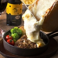 料理メニュー写真チーズインハンバーグのラクレットチーズ