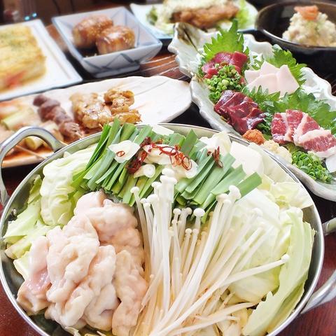 九州・博多の本場もつ鍋、創作料理が食べられるお店!〆まで大満足のもつ鍋。