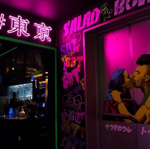 salad bowl tokyo 岡山駅前店(さらだぼうるとーきょー)