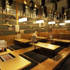 鶏吉 八重洲店の写真