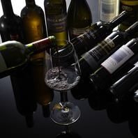 ボトルワインも種類豊富に取り揃えております