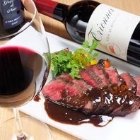 料理に合わせたワイン多数