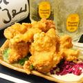 料理メニュー写真鶏唐揚げ (ご注文は2個から承ります)