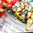お祝いに必須のデザートプレートは他では見られないパインボート!パイナップル半分をどーんと使った贅沢プレート♪大切な方の誕生日・記念日には是非!