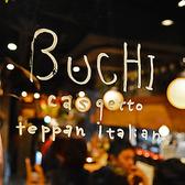 BUCHIのお洒落空間で貸切PARTY★コースは120分飲み放題付で4500円~ご用意しております!