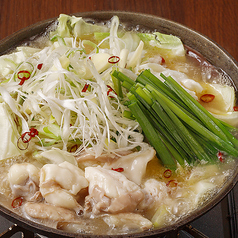 樽丸特製 塩モツ鍋