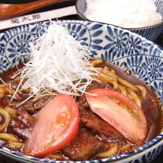 熟成うどん 菊太郎のおすすめ料理1