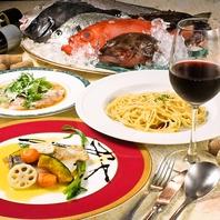 産地直送『長崎産鮮魚』のペッシェコース3200円