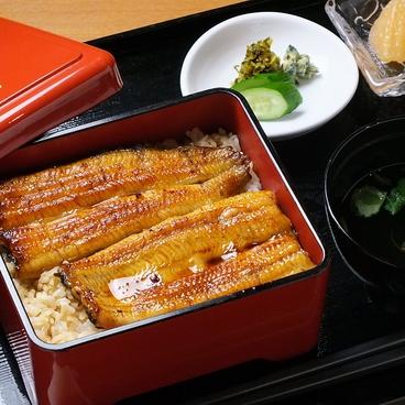前川 ソラマチのおすすめ料理1