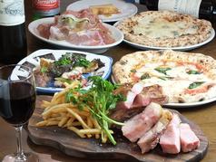 Pizzeria e Braceria L'INSIEME リンシエメ