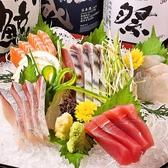 山陰郷土 鳥取境のかに港 飯田橋駅前店のおすすめ料理3