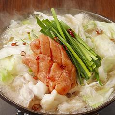 明太子塩モツ鍋