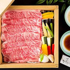 Japanese Cuisine 菜な 春吉店のおすすめ料理1