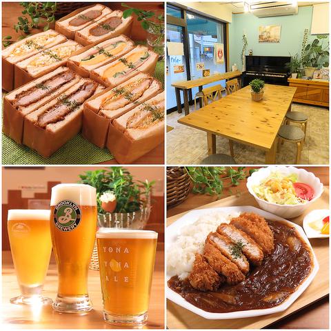 ≪モーニング・ランチ・カフェ≫朝7時から営業!自家製料理が味わえるカフェ