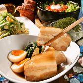 てぃーだ 新宿西口店 ごはん,レストラン,居酒屋,グルメスポットのグルメ