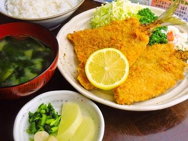味処 あさみのおすすめ料理1