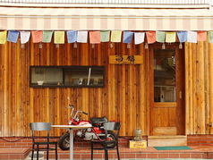 Asian kitchen Cafe 百福の写真