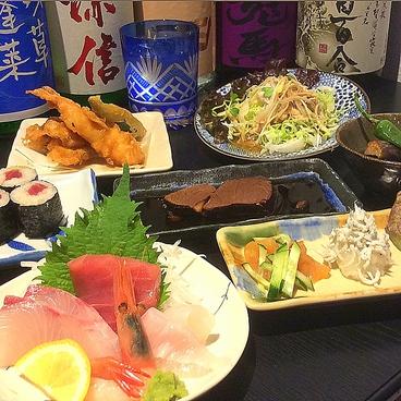 寿司酒場 ロックウェルズ 杉田 プララ店のおすすめ料理1