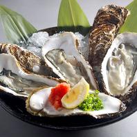 全国各地の牡蠣(生牡蠣)