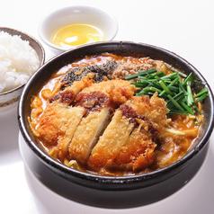 ひまわり食堂のおすすめ料理3