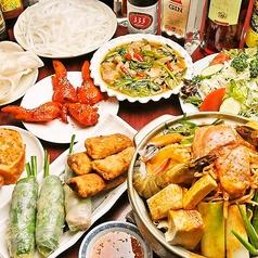 メコン Mekong 神田駅前店のおすすめ料理1