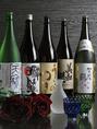 広島地酒・梅酒・ワイン・カクテルなど多数!!飲み放題+500円で広島の地酒5種も飲み放題☆