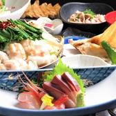 金沢うさぎ 金沢駅前店のおすすめ料理2
