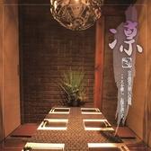 個室創作和食 凛 難波駅前店の写真