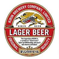 生ビールはキリンラガーを使用♪もちろん飲放でもOK
