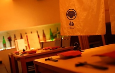 oriental source 極 Kiwaの写真