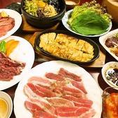 韓国料理 焼肉 ソウルのおすすめ料理2
