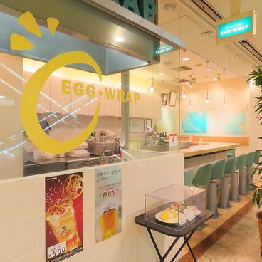 EGG WRAP エッグ ラップの雰囲気1