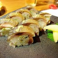 脂がのった金華鯖の棒寿司